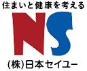 日本セイユー